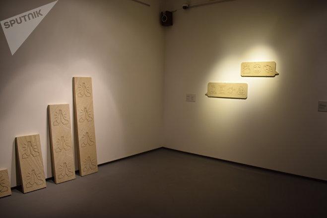 Выставка под названием Выставка потомков Владимира Абиха