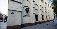 Театр русской драмы в Баку