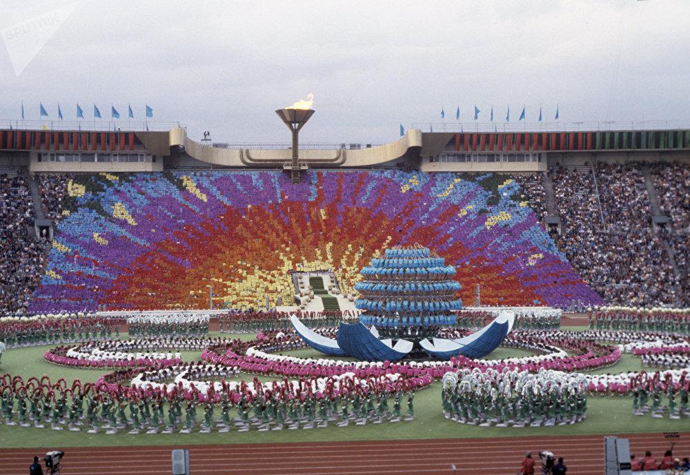 Открытие XII Всемирного фестиваля молодежи и студентов