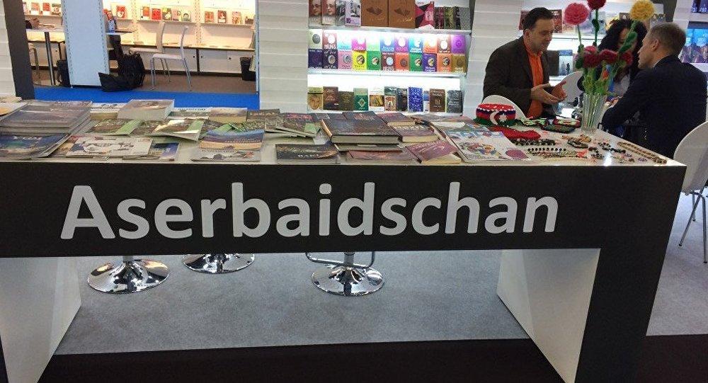 Стенд Азербайджана на Франкфуртской книжной ярмарке