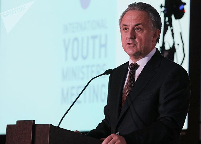 Международная министерская встреча глав ведомств по делам молодежи