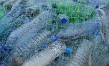 Plastik butılkalar