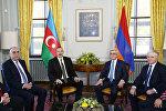 В Женеве состоялась встреча президентов Азербайджана и Армении