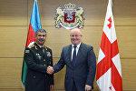 Встреча министров обороны Азербайджана и Грузии генерал-полковника Закира Гасанова и Левана Изориа