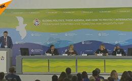 LIVE: Дискуссия о праве на информацию с участием Марии Захаровой