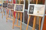 Представительная VI Международная научная конференция Кавказ-История-Перемены-Перспективы