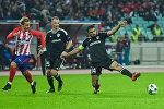 Групповой этап Лиги чемпионов. Матч Карабах-Атлетико Мадрид. Бакинский олимпийский стадион. 18 октября 2017 года