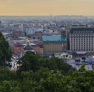 Город Киев, архивное фото