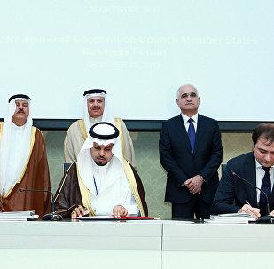 Бизнес-форум Совета сотрудничества арабских стран Персидского залива (ССАГПЗ) и азербайджанских предпринимателей
