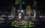 Церемония закрытия XIX Всемирного фестиваля молодёжи и студентов