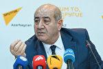 Директор Республиканского центра сейсмологической службы НАНА Гурбан Етирмишли