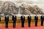 Çin prezidenti Si Tsinpin və Siyasi büronun dügər üzvləri mətbuat nümayəndələri ilə görüş öncəsi, Pekin, 25 oktyabr 2017-ci il