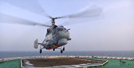 Посадка вертолета Ка-27 на палубу ледокола Илья Муромец