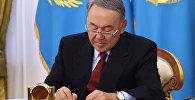 Нурсултан Назарбаев, фото из архива