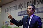 Türkiyənin müdafiə naziri Nurəddin Canikli