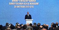 İlham Əliyev Bakı-Tbilisi-Qars dəmir yolunun açılış mərasimində iştirak edib