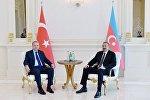 Azərbaycan Prezidenti İlham Əliyevin Türkiyə Prezidenti Rəcəb Tayyib Ərdoğan ilə təkbətək görüşü