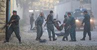 Əfqanıstanın Kabil şəhərində baş verən partlayışdan sonra