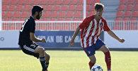 Матч между юношескими командами Карабаха и Атлетико Мадрид