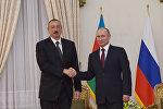 Президент Азербайджана Ильхам Алиев и президент Российской Федерации Владимир Путин во время встречи в Тегеране, 1 ноября 2017 года