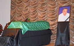 Церемония прощания с Рафиком Гусейновым