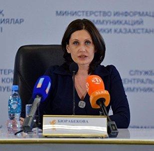 Председатель комитета фармации министерства здравоохранения Казахстана Людмила Бюрабекова