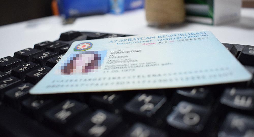 Удостоверение личности гражданина Азербайджанской Республики, фото из архива