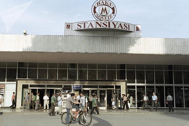 Станция метро Бакы Совети (ныне Ичеришехер) в Баку