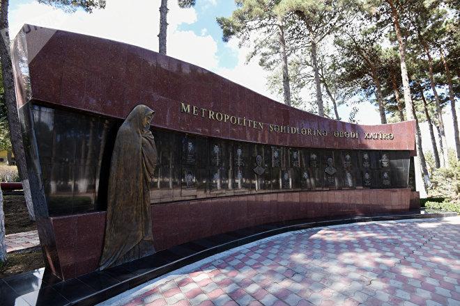 Памятник в честь сотрудников метрополитена, павших шехидами в карабахской войне
