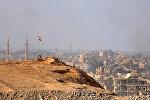 Вид Дейр-эз-Зора во время операции сирийской армии против террористов, 2 ноября 2017 года