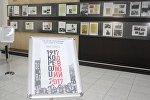 В РИКЦ развернута фотовыставка, посвящённая  100-летию Великой Октябрьской социалистической революции