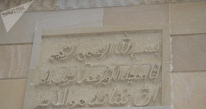 Святилище пророка Джарджиса на территории Бейлаганского района