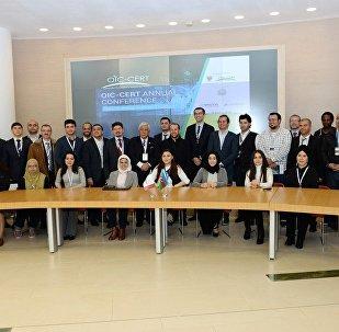 Ежегодная конференция на тему Выявление будущих угроз Центров по борьбе с компьютерными инцидентами стран-членов ОИС, Баку, 9 ноября 2017 года