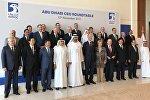 Круглый стол руководителей компаний в Абу-Даби