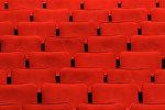 Зрительный зал в театре, фото из архива