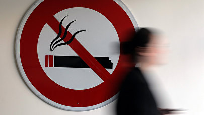 Курение, фото из архива