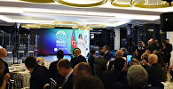 Прием в честь выдвижения Баку в качестве города-кандидата на проведение выставки Ехро 2025