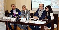 Пресс-конференция, приуроченная четвертому Международному фестивалю туристических фильмов в Баку