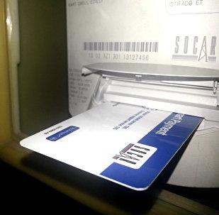 Газовый счетчик и smart-карта, фото из архива
