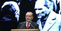 Türkiyənin prezidenti Rəcəb Tayyib Ərdoğan
