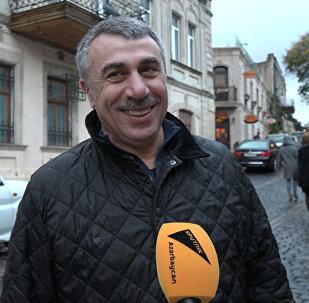 Доктор Комаровский привез в Баку золотую таблетку