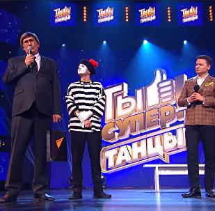 Участник Ты супер! Танцы оказался братом руководителя Sputnik Азербайджан