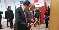 Открылся Азербайджанско-Китайский центр трансфера технологий