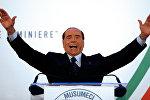 Лидер партии Forza Italia  (Вперед, Италия) Сильвио Берлускони, 2 ноября 2017 года