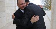 Rusiya prezidenti Vladimir Putin Soçidə Suriya lideri Bəşər Əsədi qəbul edib
