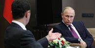 Vladimir Putin və Bəşər Əsəd