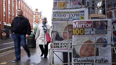 Газетный киоск в Британии, фото из архива