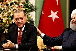 Президенты Турции и Ирана Реджеп Тайип Эрдоган и Хасан Рухани, фото из архива