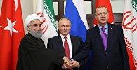Vladimir Putin, Rəcəb Tayyib Ərdoğan və Həsən Ruhani