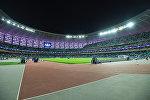 Бакинский олимпийский стадион перед началом матча